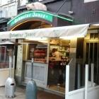 Foto zu Restaurant Schweine Janes: .