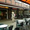 Bild von Cafehaus Hillert
