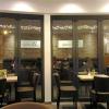 Neu bei GastroGuide: Waldcafé