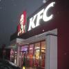 Neu bei GastroGuide: Kentucky Fried Chicken