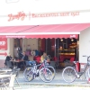 Neu bei GastroGuide: Cafe Dreißig