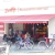 Cafe Dreißig