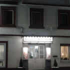 Foto zu Restaurant im Landhotel Kussmann: