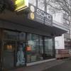 Bild von SOHO Bar & Lounge