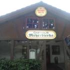 Foto zu Gaststätte Meyerdierks: Außenansicht