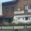 Neu bei GastroGuide: Dorfbachstüberl