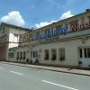 Neu bei GastroGuide: Hotel Lahnbahnhof