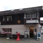 Foto zu Fellner's Edelbrände mit Alpenstüberl: