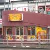 Bild von Kebab 2000