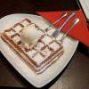 Waffel mit Vanilleeis zum Preis von 3,80 Euro