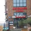 Bild von Al Porto