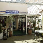 Foto zu Akropolis: