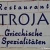 Neu bei GastroGuide: Restaurant Troja