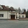 Neu bei GastroGuide: Schützenhaus Ebersbach