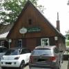 Neu bei GastroGuide: Onkel Palms Hütte
