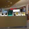 Bild von City-Point - Gastronomie | Foodpoint
