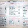Neu bei GastroGuide: Rita's Schlemmerparadies