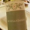 2019 Riesling vom Buntsandstein, Weingut Andres, Deidesheim, Pfalz