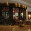 Bild von Cafe Brasserie im Maritim Hotel