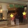 Bild von Oliviva Restaurant und Feinkost (Stadtgalerie)