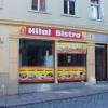 Neu bei GastroGuide: Hilal Bistro