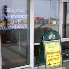 Foto zu Café Restaurant Inselblick Harlesiel: