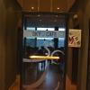 Neu bei GastroGuide: Sky Cafe im Wyndhamgarden Hotel