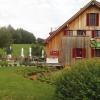 Bild von S'Hofcafé · Hofgut Schleinsee