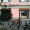 Neu bei GastroGuide: Café am Kirchatörle