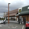 Neu bei GastroGuide: McDonald's · McCafé · McDrive