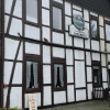 Neu bei GastroGuide: Landgasthaus Lammetal