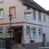 Neu bei GastroGuide: Gasthaus Schiff