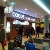 Bild von COCOS