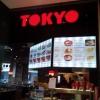 Bild von Tokyo Sushi