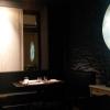 Mond über Marais
