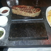 300g Rumpsteak
