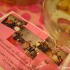Neu bei GastroGuide: Stengel's Weinstüble