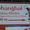 Neu bei GastroGuide: Shanghai China Bistro