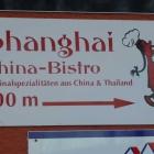 Foto zu Shanghai China Bistro:
