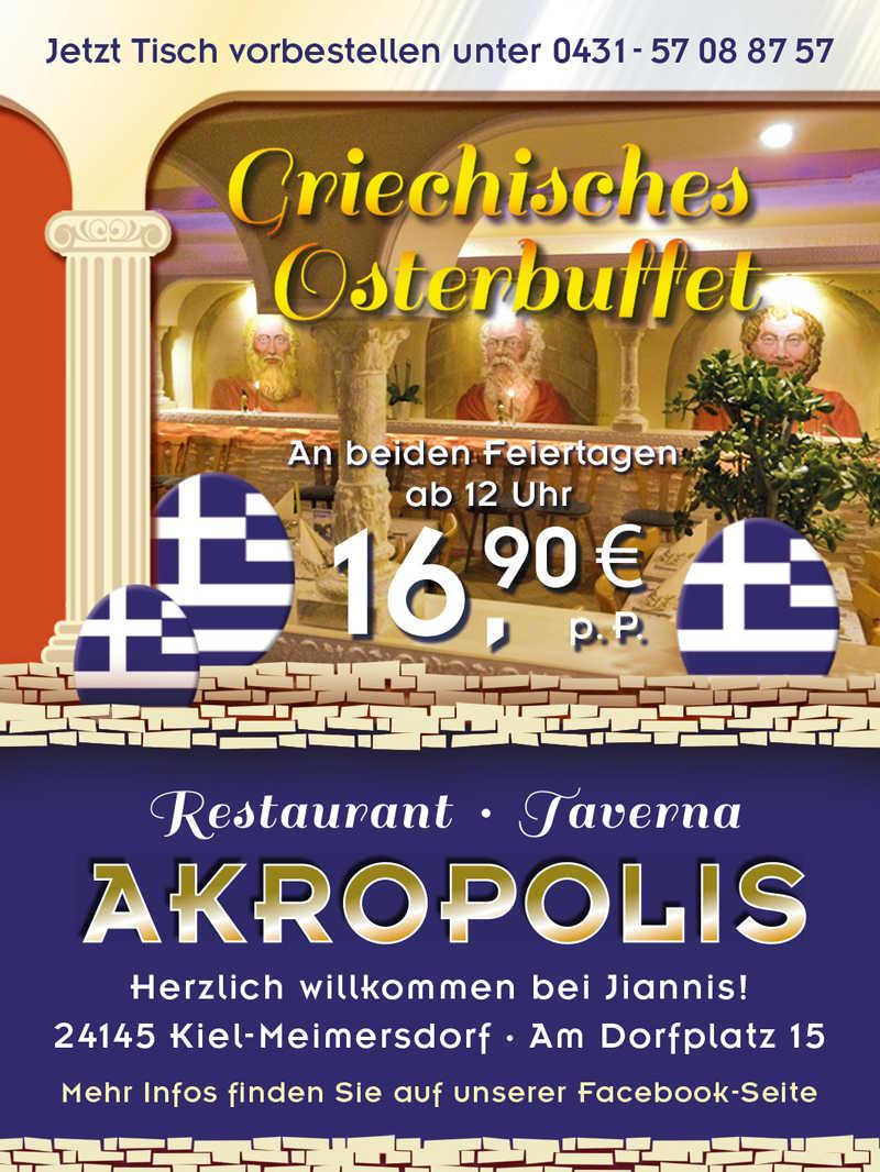 Bild zur Nachricht von Restaurant & Taverna Akropolis