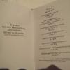 Die erste Seite