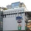 Bild von Cafe & Restaurant im Marktplatzcenter
