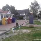 Foto zu Info-Café Langeoog: