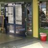 Neu bei GastroGuide: Cafe - Kiosk
