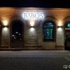 Neu bei GastroGuide: BABOS