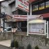 Neu bei GastroGuide: Grillhouse Unterhaching