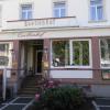 Bild von Cafe Dex im Kurhotel Quellenhof