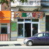 Bild von Rosali California Style Burritos