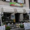 Neu bei GastroGuide: Eiscafe Fantasia Carla Diotallevi