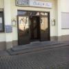 Neu bei GastroGuide: Carlo's Bar